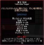 5.13.ダンジョン宝箱.JPG